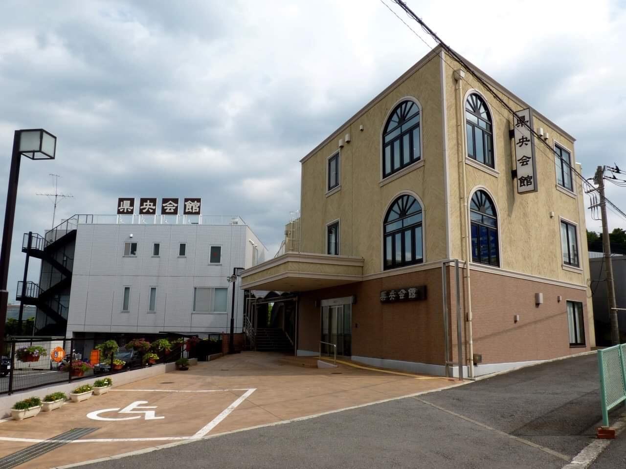 神奈川葬祭