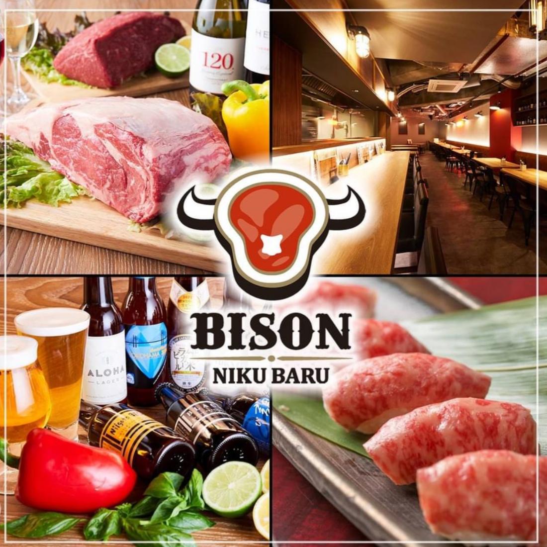 厚木 肉バル BISON